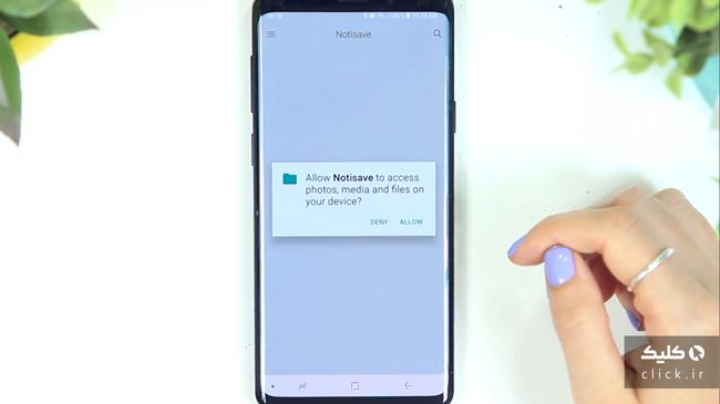 چگونه پیامهای پاک شده واتساپ را برگردانیم؟