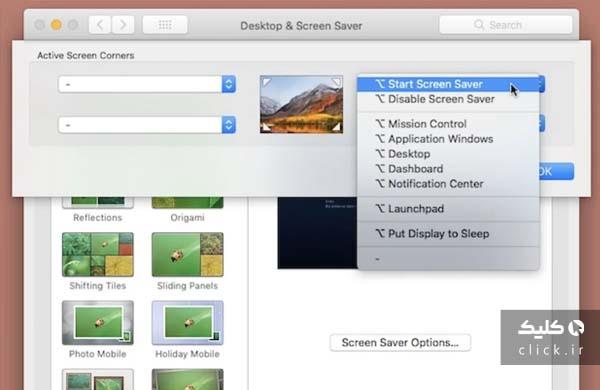 مهم ترین ترفندهای macOS