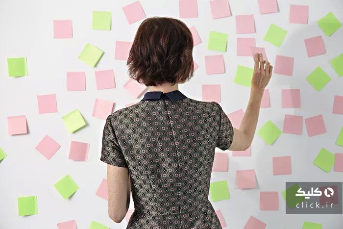 سازماندهی مغز برای درس خواندن