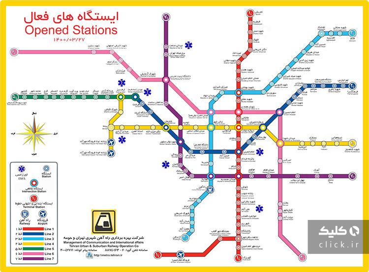 نقشه مترو تهران ۱۴۰۰