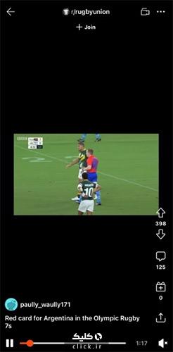 رابط تماشای ویدیو در ردیت