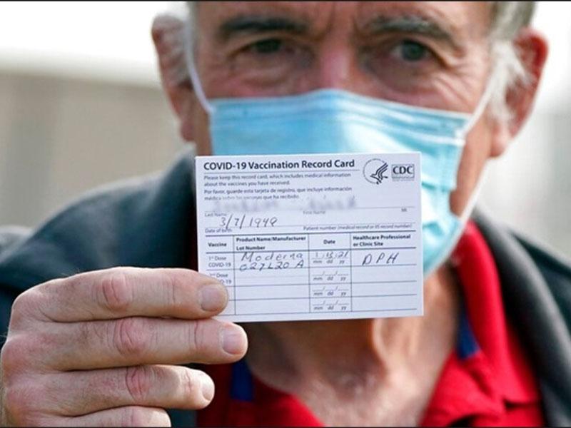 ارائه کارت واکسن کرونا
