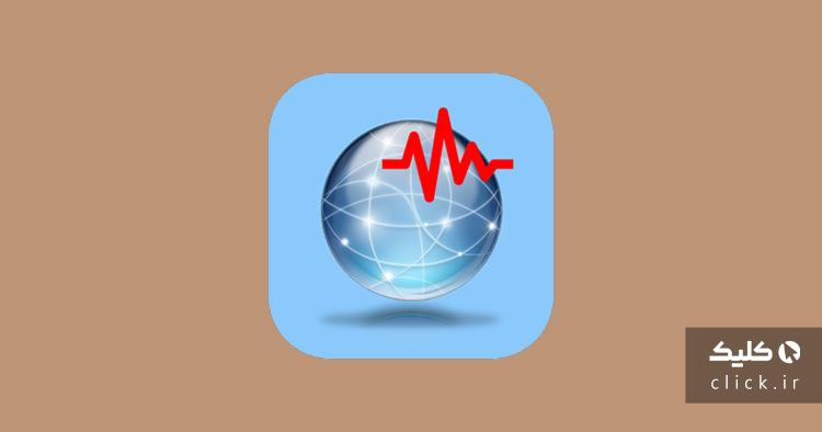اپلیکیشن Earthquake Network