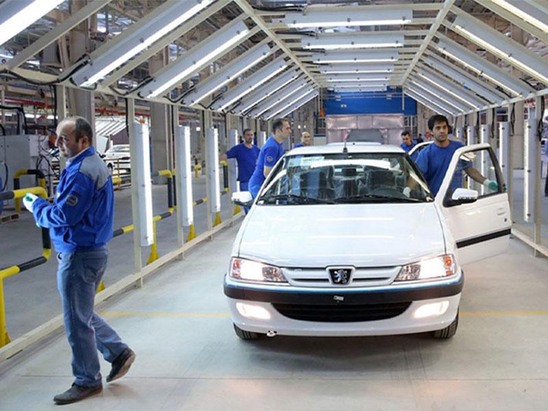 بیستمین فروش فوق العاده ایران خودرو