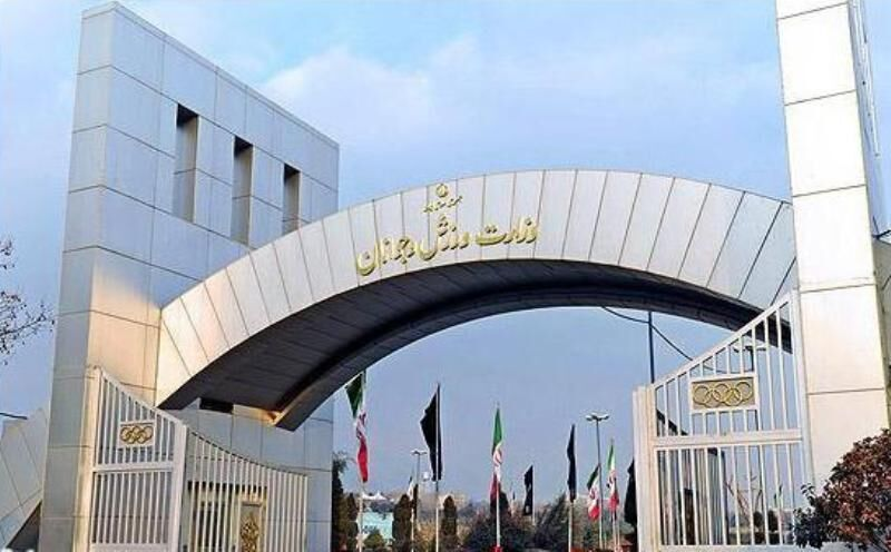 بیوگرافی علیرضا فارسی وزیر ورزش