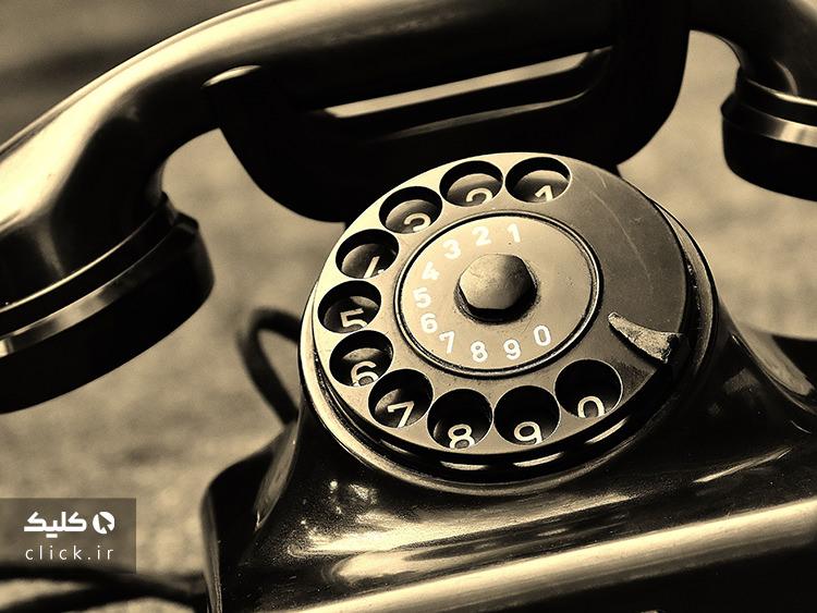 فعال کردن دایورت تلفن ثابت