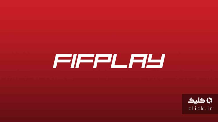 سایت Fifplay