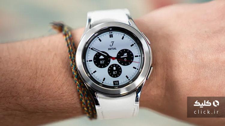ساعت Galaxy Watch 4 Classic