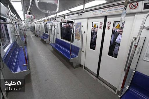 کابین قطار مترو
