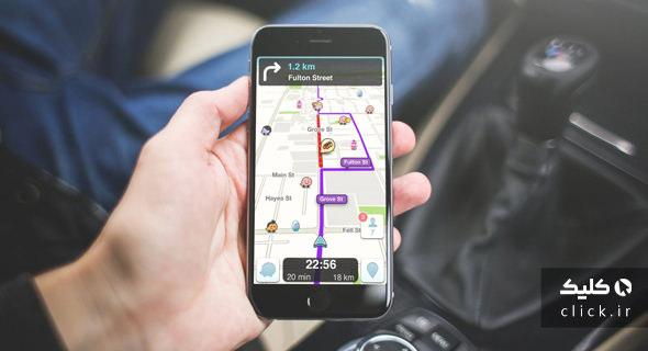 اپلیکیشن مسیریابی Waze