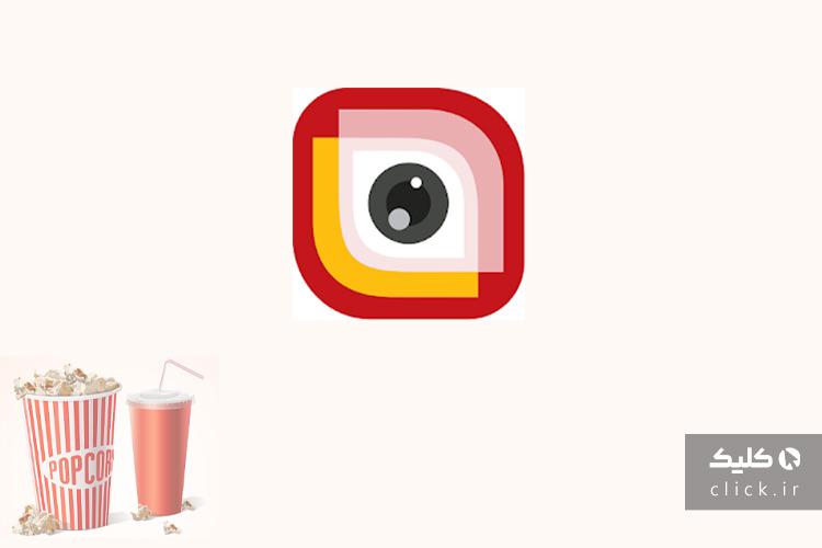 اپلیکیشن لنز