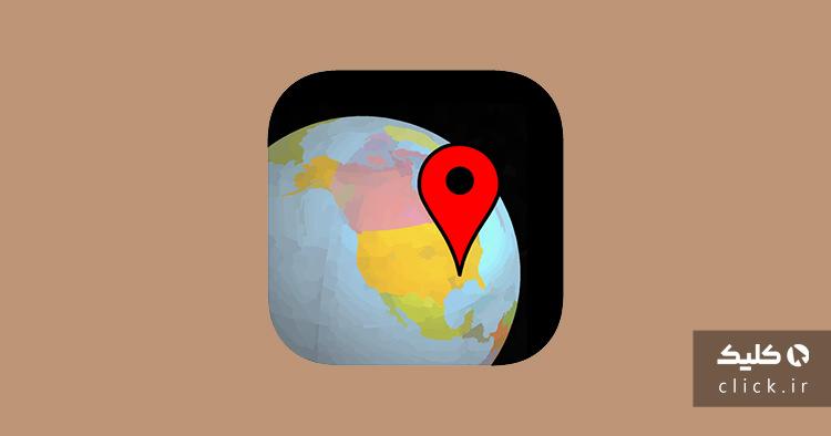 اپلیکیشن پیش بینی زلزله