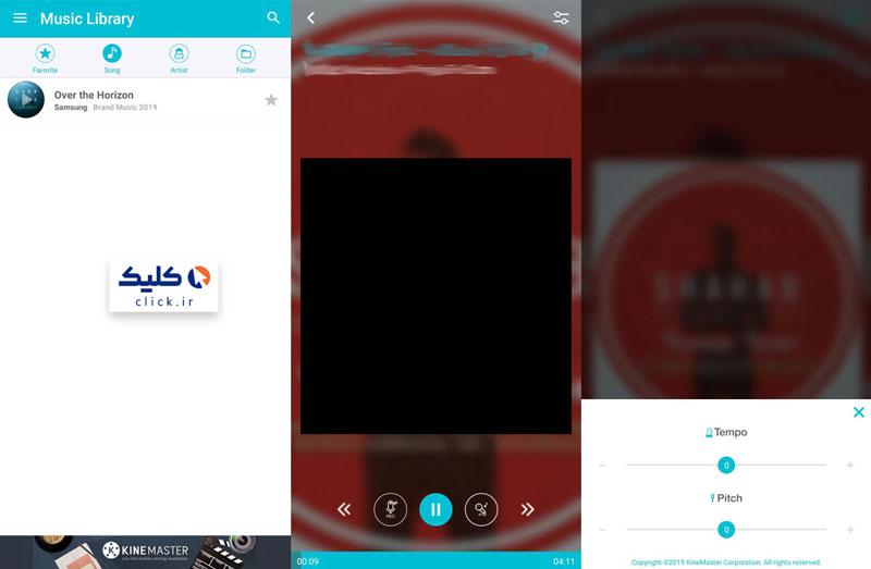 برنامه موبایل SingPlay