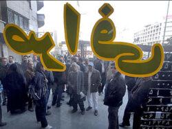 صرافی های غیرمجاز در ۵ استان