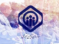 هشدار به بازنشستگان و بیمه شدگان تامین اجتماعی