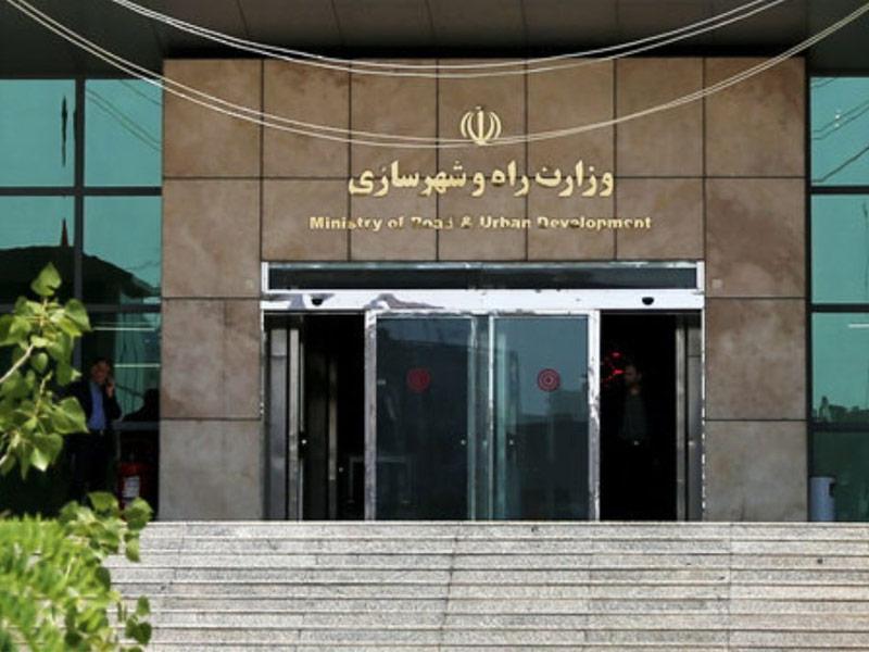 تفکیک وزارت راه و شهرسازی