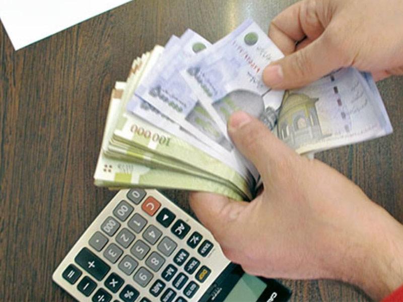 افزایش مزد و مستمری