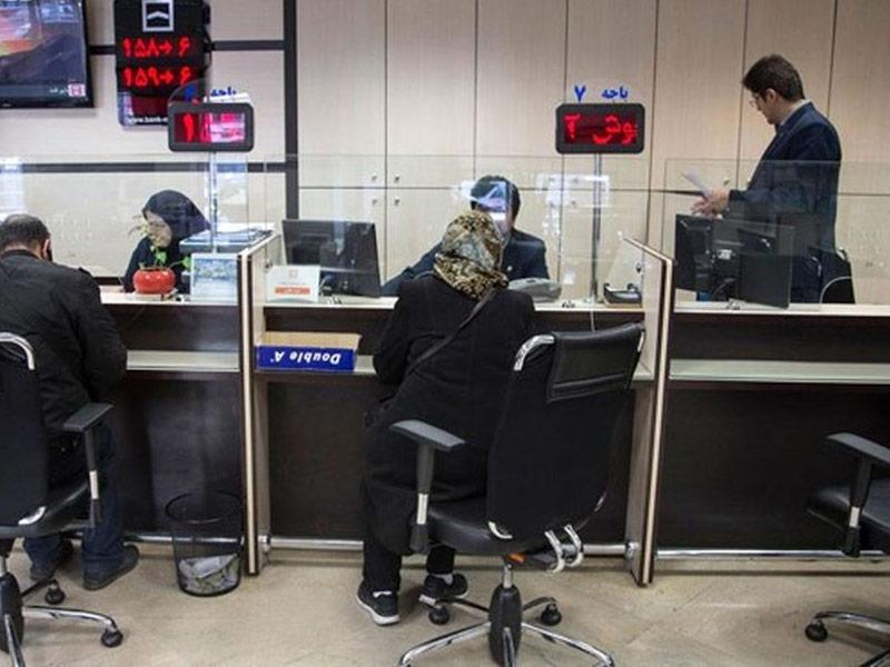 ساعت کاری جدید بانکها از اول شهریور