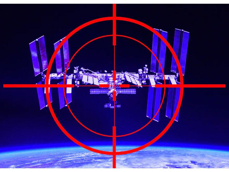 نابود کردن ایستگاه فضایی بینالمللی
