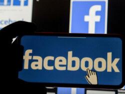 ویژگی جدید فیسبوک برای محافظت از افغان