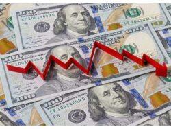 کاهش شدید قیمت دلار