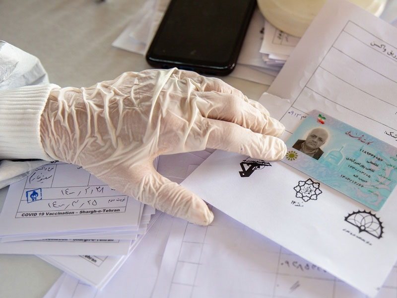الکترونیکی شدن کارت های واکسن