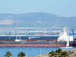 حوادث مشکوک خلیج فارس