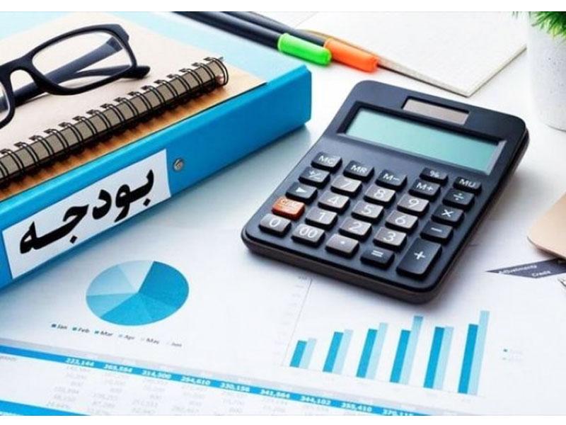 تدوین بودجه ۱۴۰۱