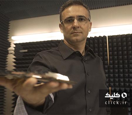 علی حاجی میری دانشمند ایرانی