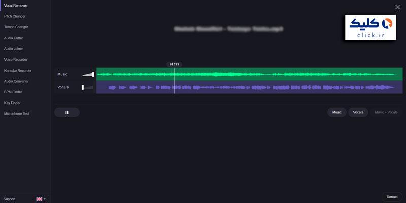 حذف صدای خواننده در سایت Vocalremover