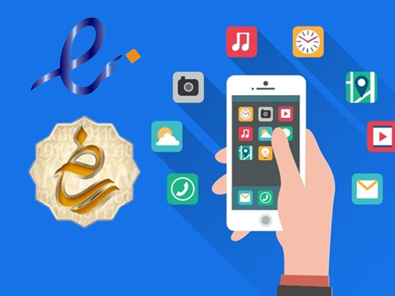 مجوزهای لازم برای ثبت اپلیکیشن