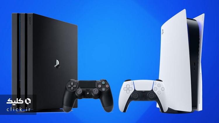 قیمت PS5 و PS4