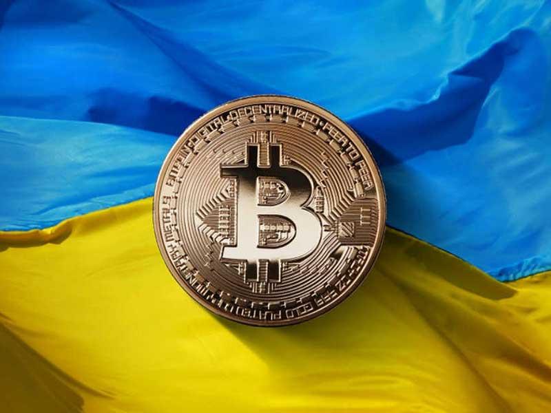 قانونی شدن پرداخت با ارزهای دیجیتال در اوکراین