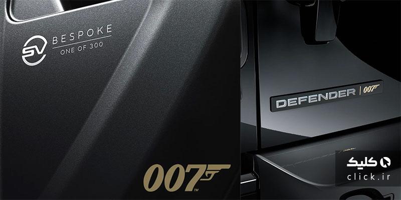 ماشین جیمز باند