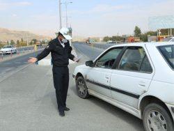 آموزش دریافت مجوز تردد بین استانی