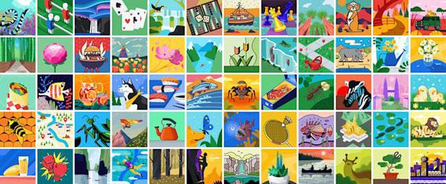تصاویر گوگل برای پروفایل