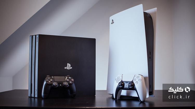 قیمت کنسولهای PlayStation