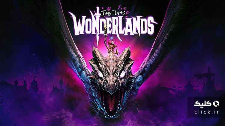 بازیTiny Tina's Wonderland