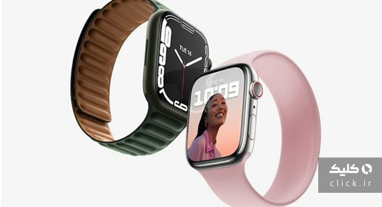 ساعت Apple Watch Series 7