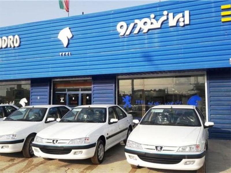 قیمت ایران خودرو درب کارخانه شهریور 1400