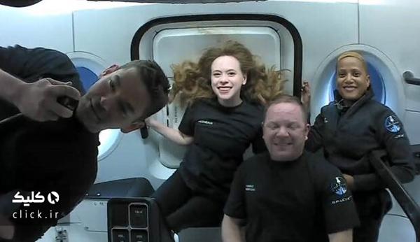 فضانوردان ایستگاه فضایی بین المللی