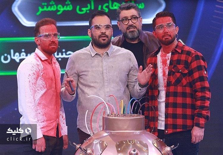 مسابقه تلویزیونی سیم آخر