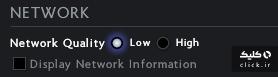 تنظیمات اینترنت بازی