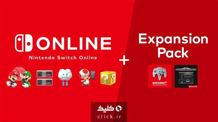 سرویس جدید Nintendo Online