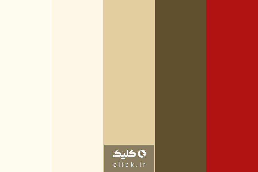 جهان چه رنگی است؟
