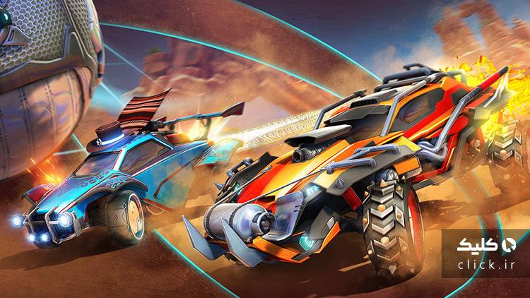 رفع تحریم بازی Rocket League