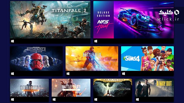 مجموعه بازیهای EA