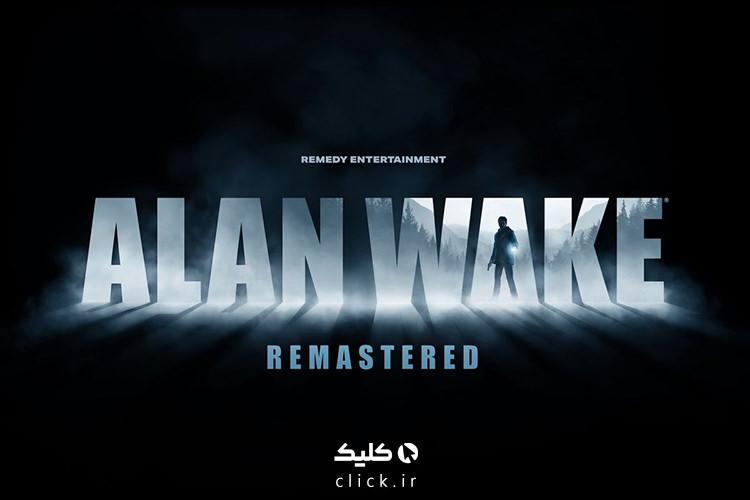 بازی Alan Wake Remastered