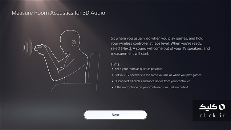 تنظیمات صدا با دوالسنس