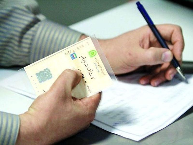 تنظیم سند خودرو در دفاتر اسناد